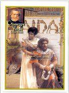 SIERRA LEONE - 2001 GIUSEPPE VERDI BLOC NEUF ** SANS CHARNIERE Ref 950 - Sierra Leone (1961-...)
