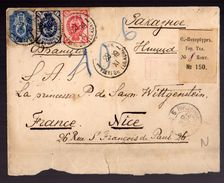 Russia: 1899 Reg. Cover To Nice From SPb With Temporary Telegraph Office  Reg. Label - 1857-1916 Imperium