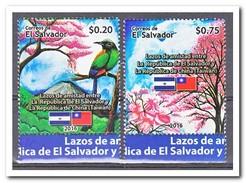 El Salvador 2016, Postfris MNH, Birds, Trees, Flags - El Salvador