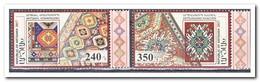 Nagorno Karabaki 2017, Postfris MNH, CARPET - Postzegels