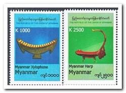Myanmar 2017, Postfris MNH, Music Instruments - Myanmar (Birma 1948-...)