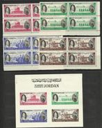 1964 Giordania Jordan S.S.PAOLO VI° IN TERRA SANTA 4 Serie Di 4v. In Quartina (377/80) + Foglietto MNH** - Giordania