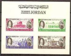 1964 Giordania Jordan VISITA DI PAOLO VI° Foglietto Di 4v. (5) MNH** Souv. Sheet - Giordania