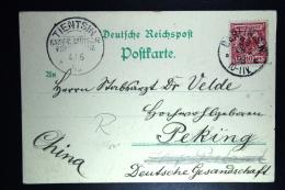 DR Postkarte Berlinnach Peking, Tientsin Cancel 1898 - Bureau: Chine