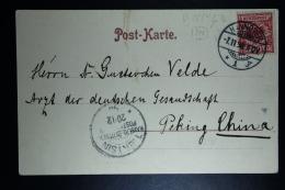 DR Postkarte Hannover Nach Peking, Tientsin Cancel 1898 - Bureau: Chine