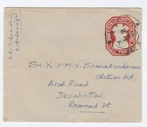 1960 INDIA 15np POSTAL STATIONERY COVER To Devakottai , Stamps Embossed Lion - Briefe