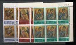 Chypre 1976    6 Séries NOEL - Cyprus (Republic)