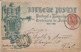 Portugal , 1899 , Stationery , Entier , Convento De Cristo Tomar , LAMEGO And PORTO Postmark - 1892-1898: D. Carlos I.