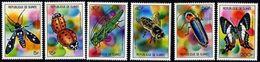 """Guinée YT 494 à 499 """" Insectes """" 1973 Neuf** - Guinée (1958-...)"""