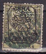 EASTERN ROMELIA 1885 Mi 21B  USED - Rumelia Oriental