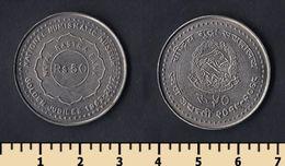 Nepal 50 Rupees 2012 - Nepal