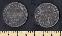 Nepal 50 Rupees 2006 - Nepal