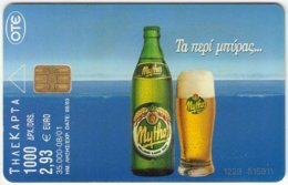 GREECE D-309 Chip OTE - Advertising, Drink, Beer - Used - Greece