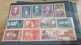 LOT 376247 TIMBRE DE FRANCE NEUF** LUXE - France
