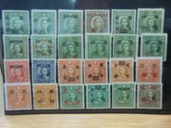 Lot China * Klassik ,Collection Chine Mint Unused Classic (5) - Otros