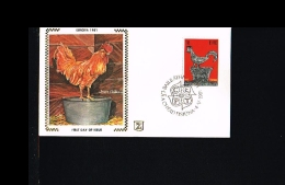 1981 - Europe CEPT FDC Ireland [EM036] - Europa-CEPT