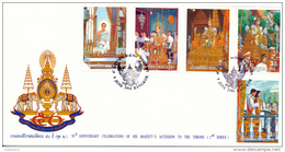 THAILAND - 1996 - Mi 1700-1704 - 5Oth ANNIVERSARY CELEBRATIONS OF H.M. KING AS REGENT  (2) - FDC - Thailand