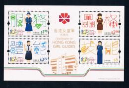 HK0348 Hong Kong 2016 Girl Scout 1MS Full Stamp 0918 - Scouting