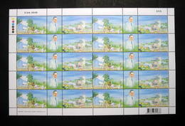 Thailand Stamp FS 2005 The New Theory Agriculture According To HM Initiative - Thailand