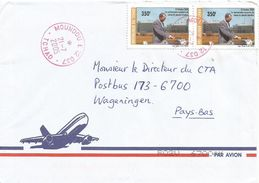 Tchad 2005 Moundou President Opening Oil Pipeline 350f Cover - Tsjaad (1960-...)