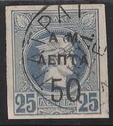 Grece N° 134 Non Dentelé 50 L S 25 L Bleu - 1900-01 Overprints On Hermes Heads & Olympics
