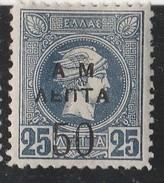 Grece N° 138 * Dentelé 50 S 25 Bleu (Voir Photos Recto Et Verso) - Nuevos