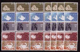 219d * NIEDERLANDE 873/7 * 7 X WOHLFAHRT * MICHEL 17,50 * POSTFRISCH **!! - 1949-1980 (Juliana)