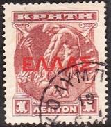 CRETE 1909 /1910 Cancellation KOLYMPARI On Cretan State 1 L. Brown Overprinted With Large ELLAS Vl. 78 - Kreta