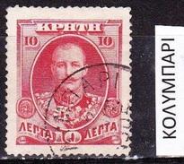 CRETE 1905 Second Issue Of The Cretan State 10 L.red Vl. 27 KOLYMPARI - Kreta