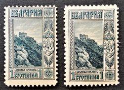 FORTERESSE DU ROI ASEN II 1911 - NEUFS * - YT 79 - MI 78 - VARIETES DE TEINTES - Unused Stamps