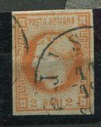Roumanie Ob   N° 17 - 1858-1880 Moldavie & Principauté