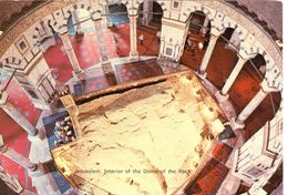 Israël - Jerusalem - Interior Of The Dome Of The Rock - I. Amad Nº 38 - 3046 - Israele