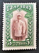 FERDINAND IER 1915 - NEUF * - YT 101 - MI 102 - Unused Stamps