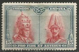 Spain - 1928 Catacombs Restoration 15c  MH    SG 492 - Unused Stamps