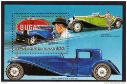 Tchad BF N° 40 XX  Grands Constructeurs Automobiles, Le Bloc Sans Charnière, TB - Chad (1960-...)