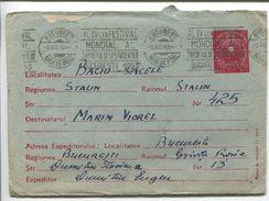 Stationery Cover, 1953 - Postal Stationery