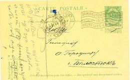 732/25 - JUDAICA Belgique - Entier Postal Armoiries ANTWERPEN 1910 Vers RUSSIE - Texte Complet En HEBREU - Languages