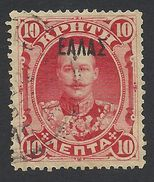 Crete, 10 L. 1908, Scott # 88, Mi # 33, Used. - Crete