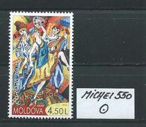 MOLDAWIEN  MICHEL 550 Rundgestempelt Siehe Scan - Moldawien (Moldau)