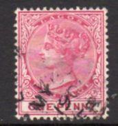 Nigeria Lagos QV 1884-6 Wmk. Crown CA 1d Rose-carmine Definitive, Used, SG 22 - Nigeria (...-1960)