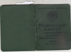 RUSSIA. MILITARY ID. OFFICER OF THE RESERVE 1967 UKRAINIAN. NIKOLAEV. HEAD OF THE HEADQUARTERS OF DIVISION. - Documenti Storici