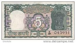 INDIA P.  56a 5 R 1970 UNC - India