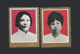 Chine China Cina 1978 Yv. 2130/2131 ** Journee Internationale De La Femme - Brilliant Women Ref J27 - 1949 - ... People's Republic
