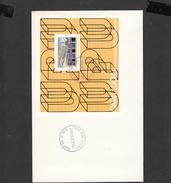 SANTA LUCIA  1981 - FDC - Yvert BF 39 - U.P.U. - St.Lucia (1979-...)