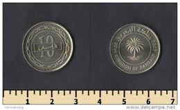 Bahrain 10 Fils 2007 - Bahrain