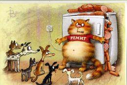 Cats Chat Katze And Dogs By Irina Zeniuk - Chats