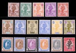 Malta 1922-1926 MH Set (£1 - SG 139) SG 123/139 Cat £290 - Malta (...-1964)