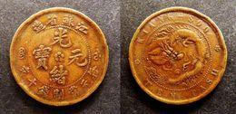 CHINA - RARE 10 CASH  COPPER - KIANGSOO  PROVINCE - DYNASTIE QING  CHINE - Cina