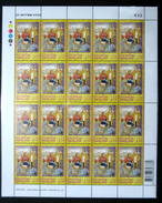Thailand Stamp FS 2007 100th First Thai Bank (Siam Commercial Bank SCB) - Thailand