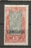 CAMEROUN - Yv. N° 100    *  5f  Cote  11  Euro  BE R 2 Scans - Cameroun (1915-1959)